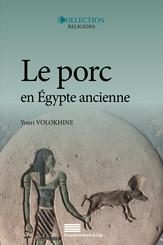 Le porc en Égypte ancienne