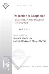 Traduction et lusophonie