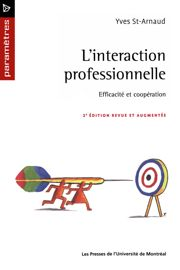 L'interaction professionnelle