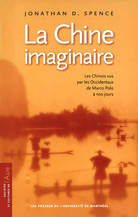 La Chine imaginaire