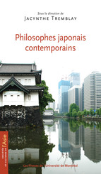 Philosophes japonais contemporains