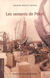 Chapitre 5. Boucliers et poignards, 1860-1914