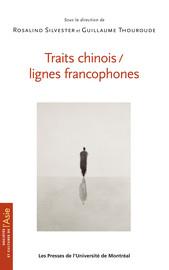 Gao Xingjian cinéaste : traces d'ombres et recompositions transartistiques