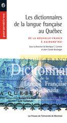 Les dictionnaires de la langue française au Québec