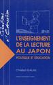 L'enseignement de la lecture au Japon
