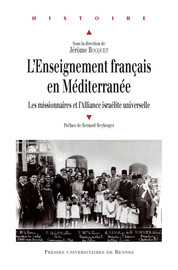 La perception de l'enseignement juif par les religieux français installés en Palestine