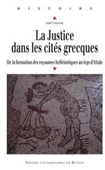 La justice dans les cités grecques