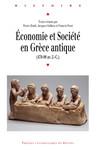 Économie et société en Grèce antique