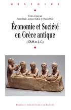 Les manières de table dans le monde gréco-romain