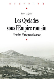 Les Cyclades sous l'Empire romain