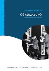 Ôé Kenzaburô